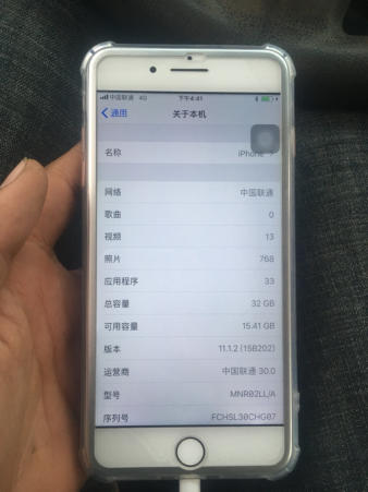【8图】苹果 iphone7 plus 玫瑰金 32g 其他版本 拆机