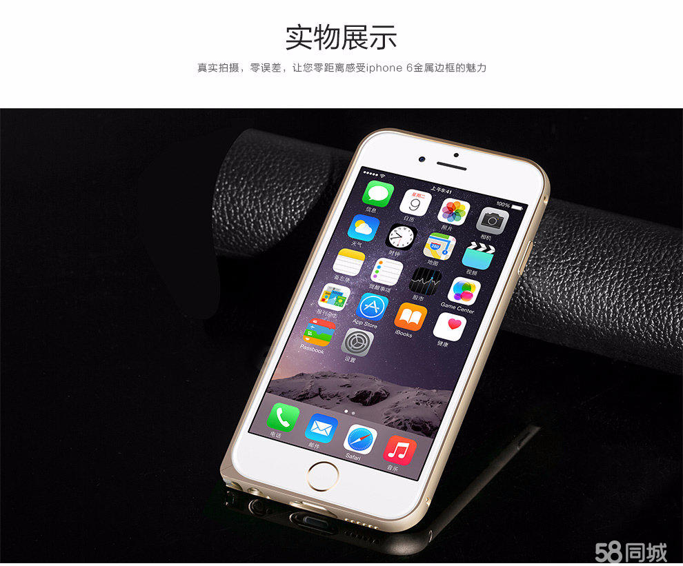 金色 �O果 iPhone6 16GB ��行